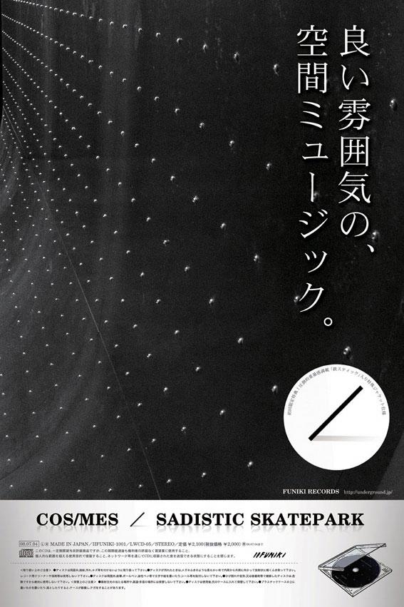 ssp_poster.jpg